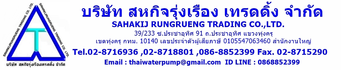 Thai Water Pump